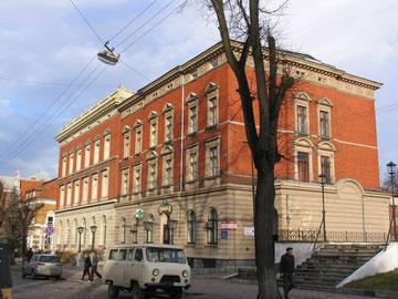здание начала 20-го века