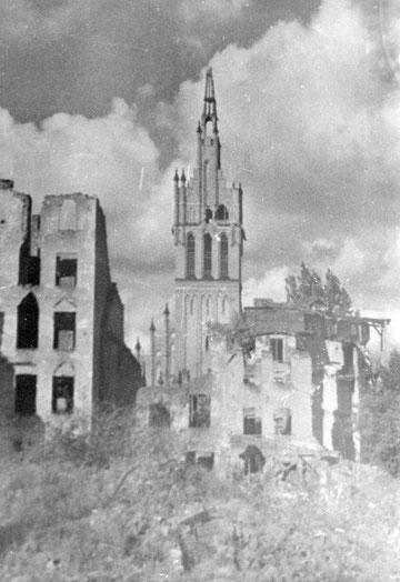 1953 г. кирха Св семейства