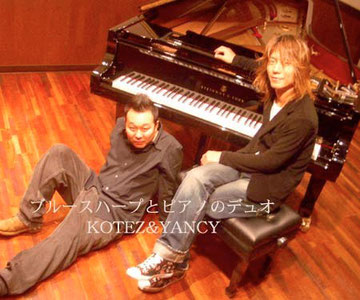 kotez&yancy