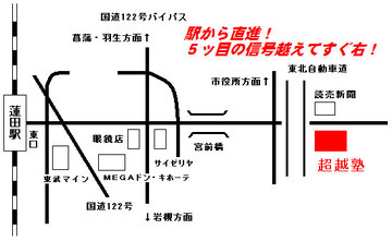 詳しい地図を御覧になりたい方は この図をクリックしてください。