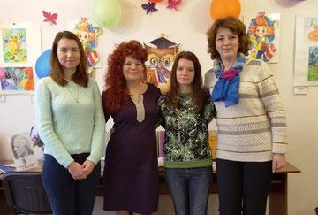 Р.Л. Царева-Форост с сотрудниками библиотеки им. А.И. Куприна