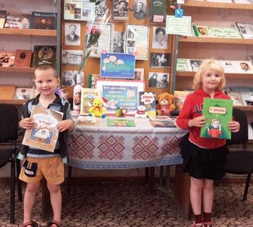Самые юные читатели библиотеки