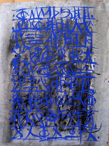 palimpsest  2003    ink  gouache on wallpaper    50 x 70 cm