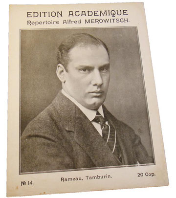 Тамбурин, Жан-Филипп Рамо, обложка