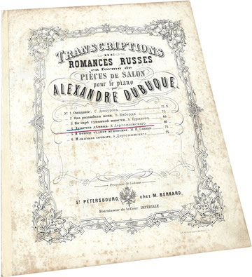 Душечка девица, Даргомыжский-Дюбюк, антикварные ноты, обложка