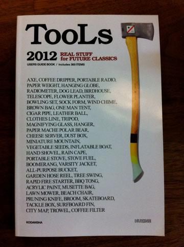 TooLs 2012 待望の第2弾!
