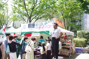 「夏は涼しい タイパンツ!」 軽快で軽やかな語り口で タイの服飾雑貨屋さんの方が実演販売。お客さんも語り口に興味津津のご様子でした。