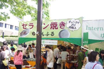 セラドン焼きのお店。ゆるんふるさん。チェンマイより直輸入。タイのチェンマイの伝統的なセラミックなんです。日本で本場のセラドン焼きが買えるお店なので、とてもありがたいですね☆