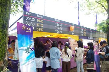 こちらも入場ゲートのすぐそばに、タイ国際航空のブースが。タイ出張の際、お世話になっています。紫色のテーマカラーが印象的で、きれいです