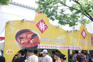 ヤマモリタイカレー  タイカレー美味しいですね。いなばのツナ缶のタイカレーも最近流行ってますね。