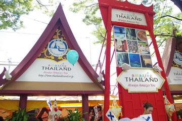 観光PRのブースでしょうか。女性の方が2人で「丸バツ」クイズなどのイベントをしていました。Amazing THAILAND アメージング・タイランド!