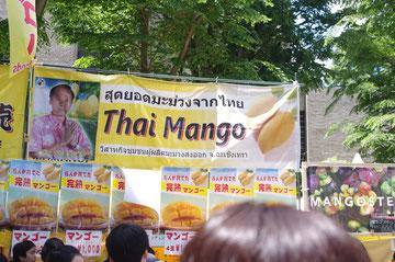 にタイ。完熟マンゴー 美味しそうですね。お店前に人だかりができていました。