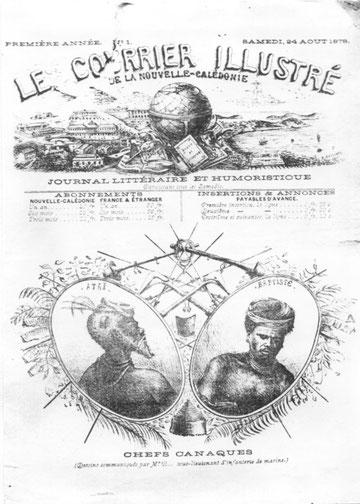 D12 - Le Courrier Illustré, numéro 1 (24 février 1878) : Ataï et Baptiste.