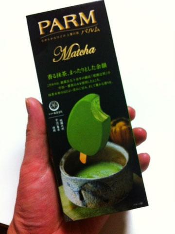 うま~~~~♪ 抹茶になってもパリムのチョコの口溶けは流石です!