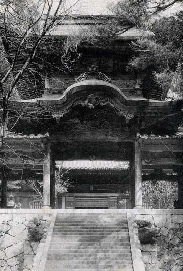 大本山永平寺・中雀門・絵葉書 (東川寺所蔵)