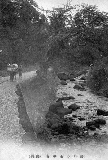 雨中の永平寺・絵葉書(東川寺所蔵)