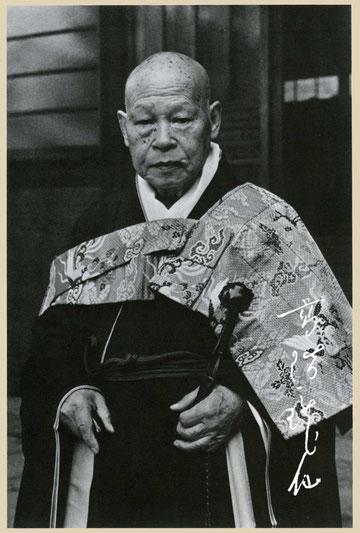 高階瓏仙禅師・米寿紀念写真(高階禅師香語集より)(写真加工有り)