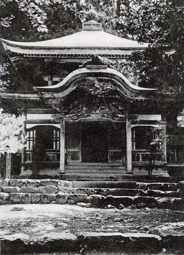 大本山永平寺・舎利殿・絵葉書 (東川寺所蔵)