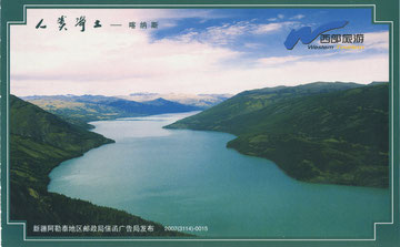 Jifeng 04