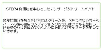夙川 美容院・美容室 tanagocoro
