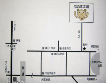 たぬき工房へのアクセス概略図