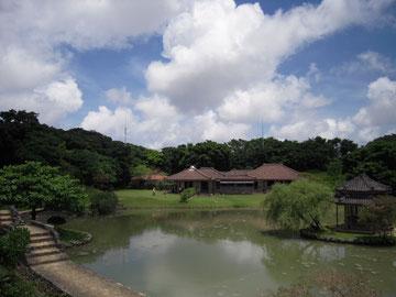 識名園 (琉球国王別邸)