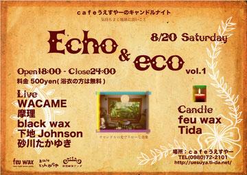 Echo&eco vol.1