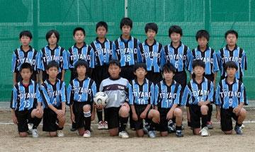 平成18年度卒団生 クラブ4期生 17名