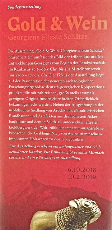 Flyer Ausstellung Georgien Frankfurt