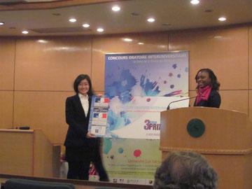 Mlle Jackie Yin Yifan, 3ème prix