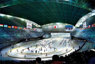 Sapporo Dome, Japan