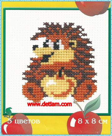 """Схема для вышивания: """"Ёж"""" на сайте www.detiam.com"""