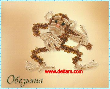 Обезьянка из бисера,за схемой в www.detiam.com