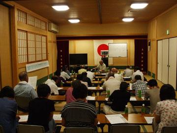 第1回・忍阪歴史勉強会
