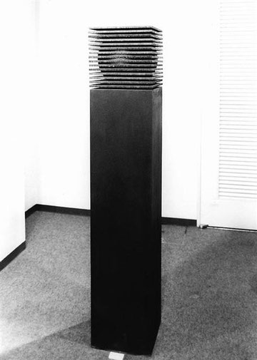 間 No.3 <No.K-25>  / 1987/ cor-ten steel(耐候性鋼) / H.150x30x30cm