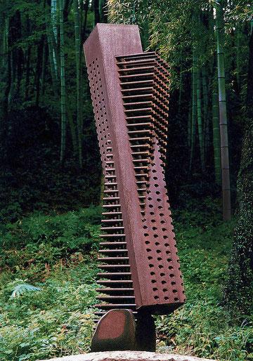 Wave  No.3 <No.K-09>  / 1984 / cor-ten steel(耐候性鋼) / H.230x70x40cm 第58回 国展 新人賞