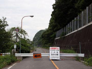 写真11 ナビが案内した道は通行止めだった