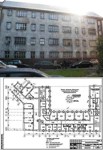Проект реконструкции отделения гнойной хирургии