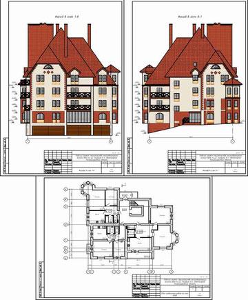 Проект жилого дома в Светлогорске