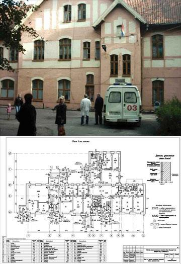 Проект капитального ремонта больницы в пос. Янтарный