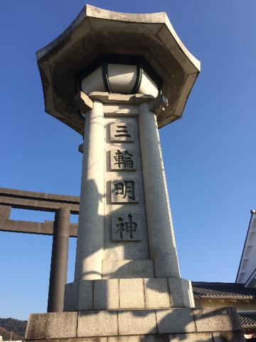 三輪明神(筆者撮影)