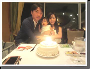 娘 日本時間一歳の誕生日のお祝い^^