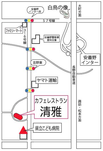 当店へのアクセス地図。安曇野インターより県立こども病院方面へ車で10分程度です。
