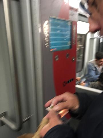 デュッセルドルフ地下鉄券売機