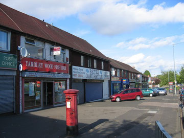 Shops in School Road, Highters Heath. © Copyright David Stowell and licensed for reuse under Creative Commons Licence: Attribution-Share Alike 2.0 Generic. Geograph OS reference SP0879 - See Acknowledgements.