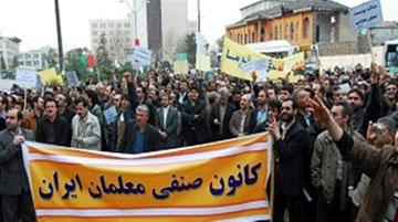 Lærer strejker over hele Iran