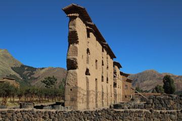 les murailles de Raqchi