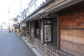 西日本屈指の商家といわれる屋敷跡 入館料大人450円