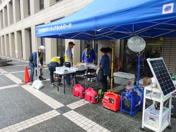 2018/09 体験型減災・災害対応訓練」