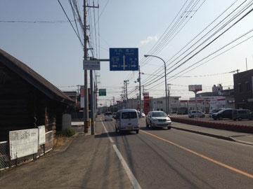 長尾街道です。